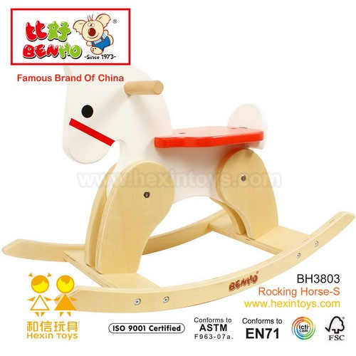 Rocking horse-Small » BH3803