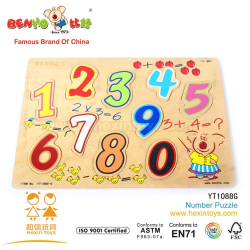 Number Puzzle » YT1088G