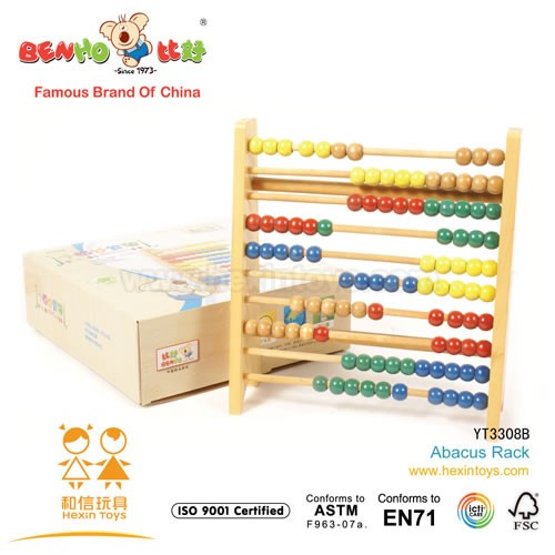 Abacus Rack » YT3308