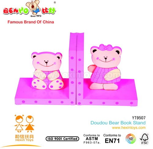 Bear Book Stand » YT9507