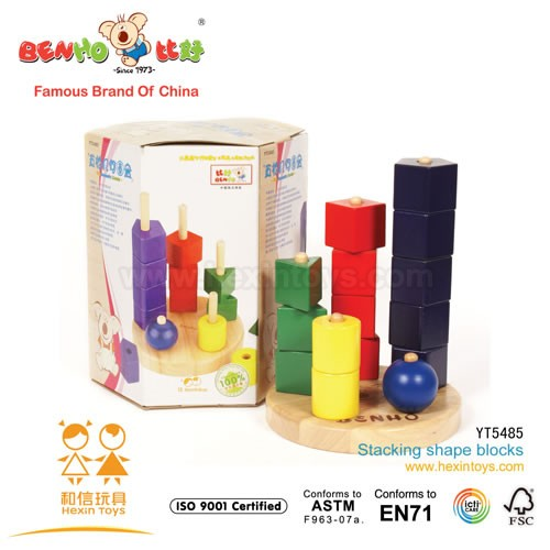 Stacking shape block » YT5485