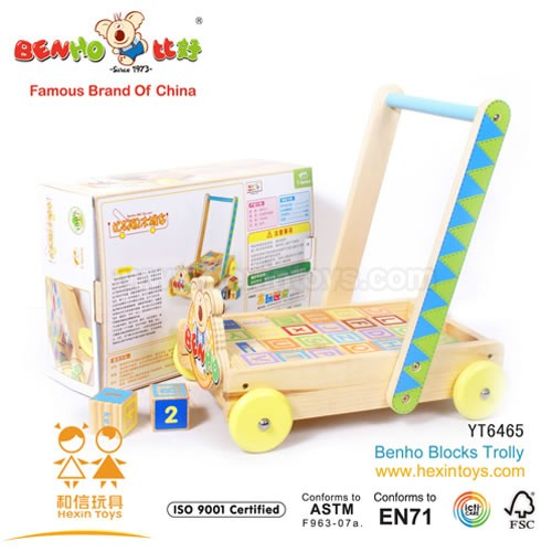 Benho Blocks Trolly  » YT6465