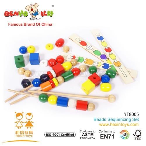 Beads Sequencing Set » YT8005