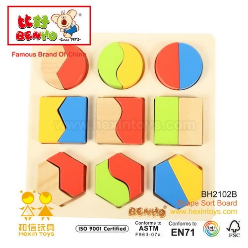 Shape sorting board » BH2102B