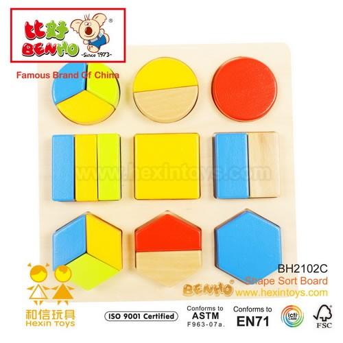 Shape sorting board-BH2102C supplier,China Shape sorting board manufacturer & supplier