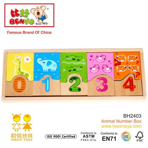 Animal Number box » BH2403