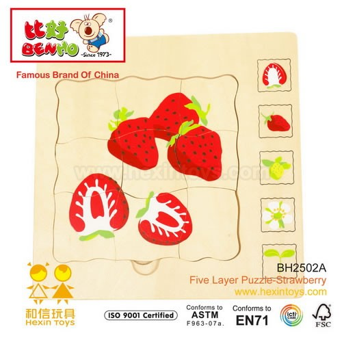 Five layer puzzle-Strawberry » BH2502A