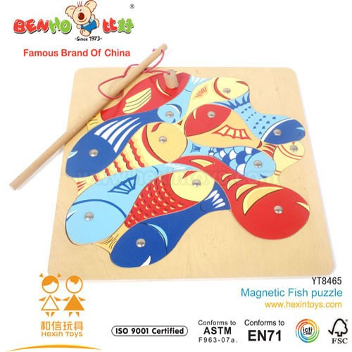 Magnetic Fish Puzzle  » YT8465