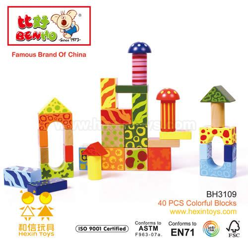 40pcs colorful blocks  » BH3109