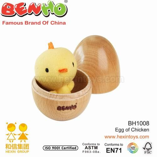 Egg of Chick » BH1008
