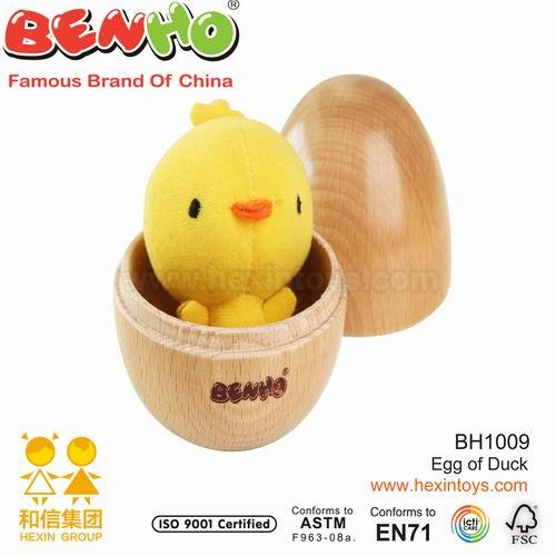 Egg of Duck » BH1009