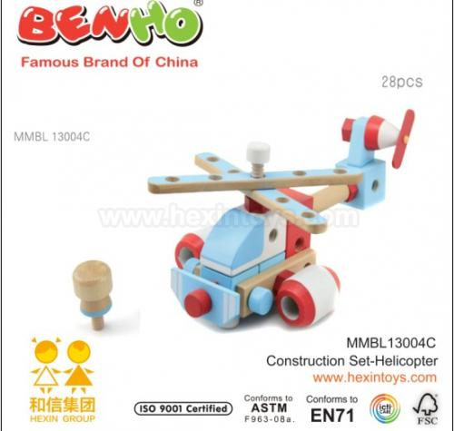 Construction Set-Helicopter » MMBL13004C