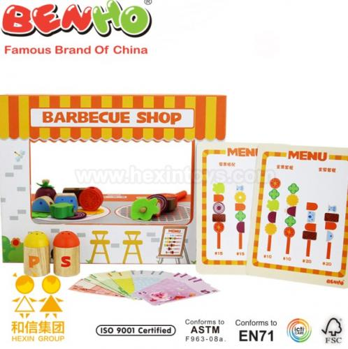 Barbecue Shop » BH3610